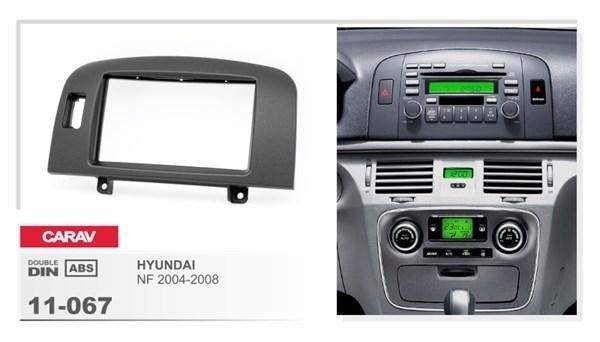 Переходная рамка CARAV 11-067 (Hyundai NF, Sonata, Sonica 2004-2008) - фото 33602
