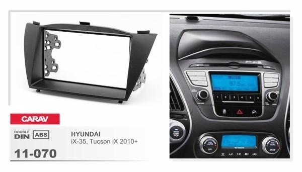 Переходная рамка CARAV 11-070 (Hyundai iX35, Tucson iX 201 ) - фото 33604