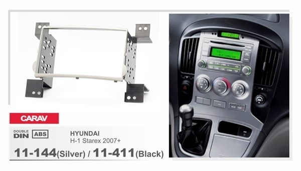 Переходная рамка CARAV 11-144 (Silver)/ 11-411 (Black) (HYUNDAI H-1 Starex 2007+) - фото 33606