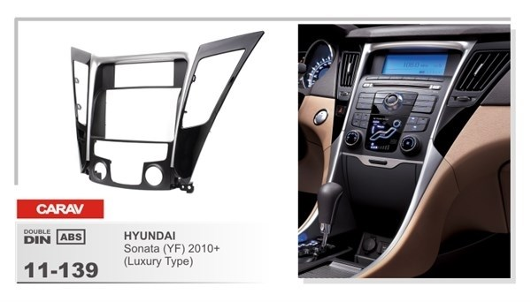 Переходная рамка CARAV 11-139 (HYUNDAI Sonata 2010+ (Luxury Type) ) - фото 33612