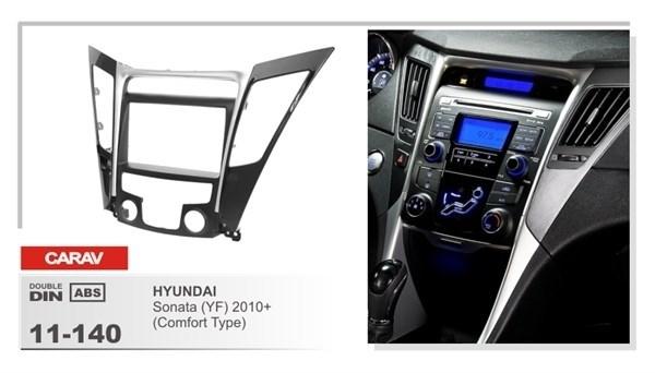 Переходная рамка CARAV 11-140 (HYUNDAI Sanata 2010+(Comfort Type) ) - фото 33614