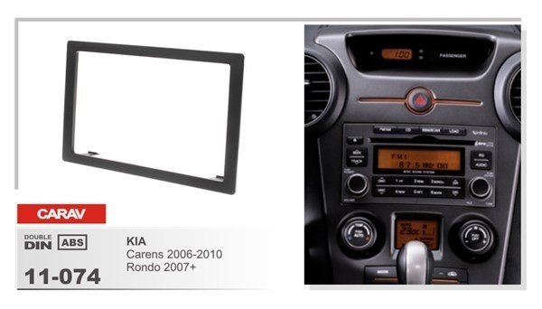 Переходная рамка Incar RKIA-N42 (Kia Carens 4 2011 - 2012, Rondo 2007+) - фото 33619