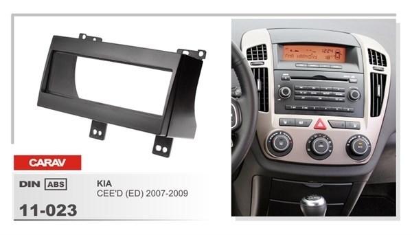 Переходная рамка CARAV 11-023 (KIA Ceed 2007-2009) - фото 33621