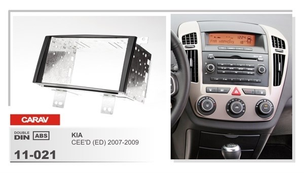 Переходная рамка CARAV 11-021 (KIA Ceed 2007-2009) - фото 33623