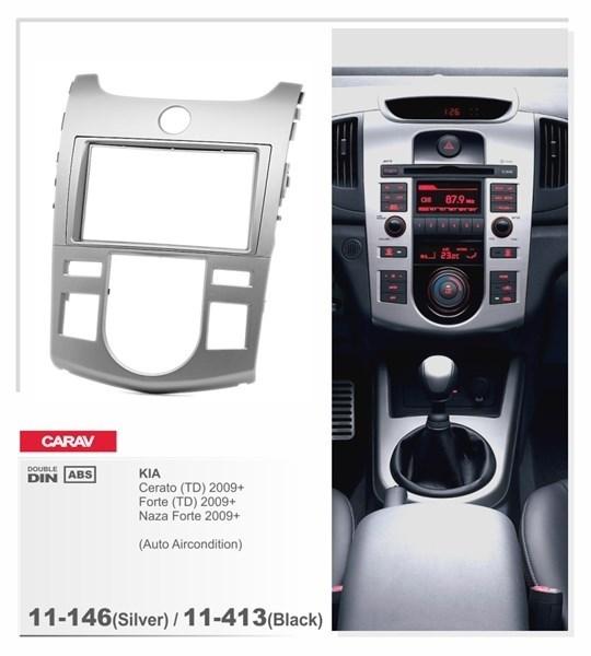 Переходная рамка CARAV 11-146/Intro RKIA-FC362 (KIA Cerato (TD), Forte (TD), Naza Forte 2009+ (Auto Aircondition) ) - фото 33627