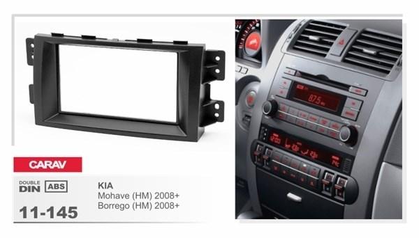 Переходная рамка CARAV 11-145/Intro RKIA-N24 (KIA Mohave, Borrego 2008+) - фото 33631