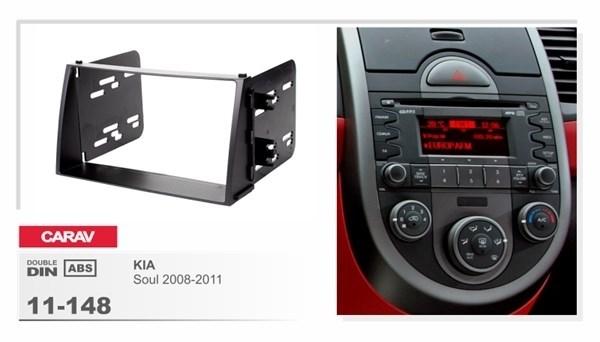 Переходная рамка CARAV 11-148 (KIA Soul 2009+) - фото 33633