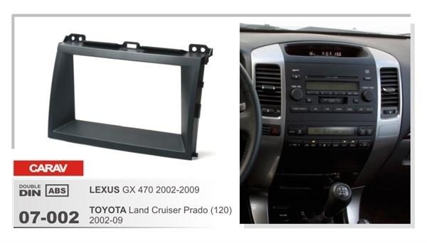 Переходная рамка CARAV 07-002 (Lexus GX 470 2002-2009, Toyota Land Cruiser Prado 120 2002-2009 Incar RTY-FC525 - фото 33636