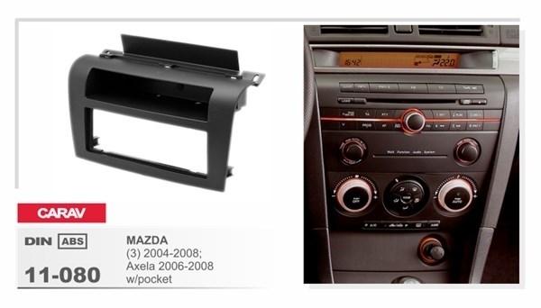 Переходная рамка CARAV 11-080 (MAZDA 3 2004-2008, Axela 2006-2008 c карманом ) - фото 33650