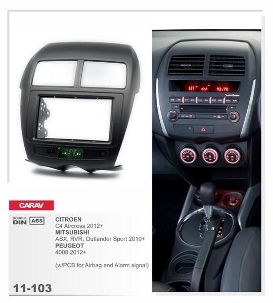Переходная рамка CARAV 11-103/Incar RMS-N16 (Mitsubishi ASX, RVR 2010+(с платой для сохранения сигнальных ламп AirBag и аварийки) - фото 33668