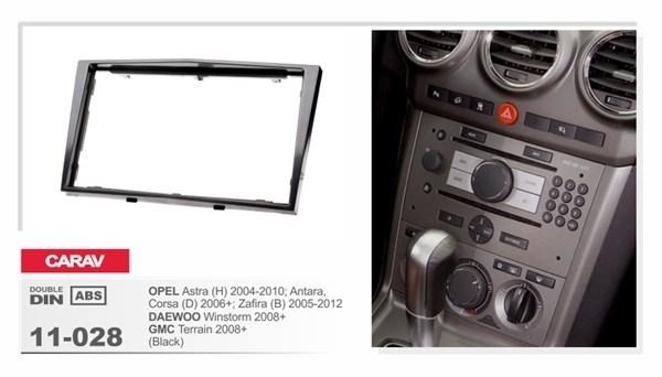 Переходная рамка CARAV 11-028 (Opel Antara 2006+, Daewoo Winstorm 2008+, GMC Terrain 2008+) - фото 33677