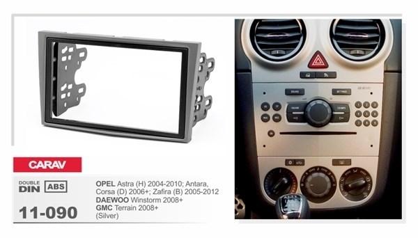 Переходная рамка CARAV 11-090/Intro 95-3107S (Opel Vectra 2002-2008, Corca 2006+, Zafira 2005+, Agila 2000-2007, Astra 1998-2004) - фото 33679