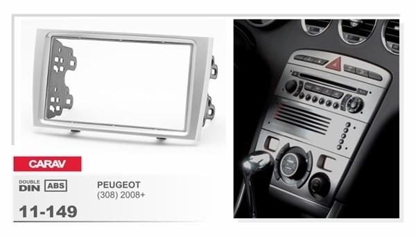 Переходная рамка CARAV 11-149 (Peugeot 308 2008+) - фото 33682