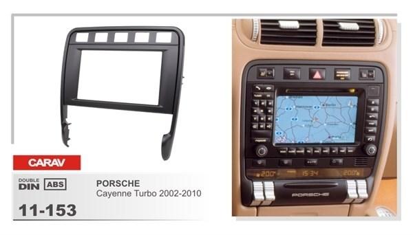 Переходная рамка CARAV 11-153 (Porsche Cayenne Turbo 2002-2010) - фото 33684