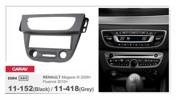 Переходная рамка CARAV 11-152 (Black)/ 11-418 (Grey) (Renault Megane 3 2008+, Fluence 2010+) - фото 33687