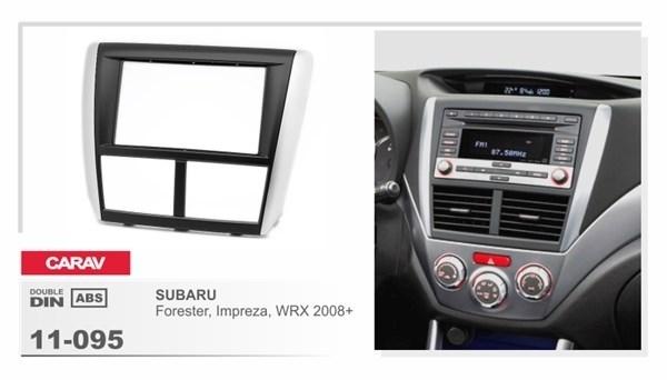 Переходная рамка CARAV 11-095/Intro RSU-N01 (Subaru Forester, Impreza 2008+) - фото 33706