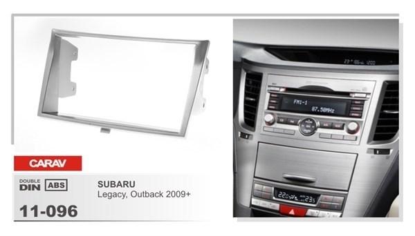 Переходная рамка CARAV 11-096 (Subaru Legacy, Outback 2009+) - фото 33708