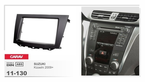 Переходная рамка CARAV 11-130/Intro RSZ-N06 (Suzuki Kizashi 2009+) - фото 33710