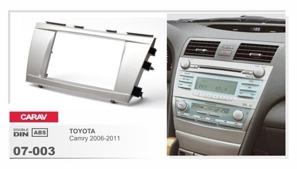 Переходная рамка CARAV 07-003 (Toyota Camry, Altis 2006-2011) - фото 33723