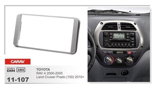Переходная рамка CARAV 11-107 (TOYOTA Lend Cruiser Prado 150 2010, RAV4 2000-2005) - фото 33733