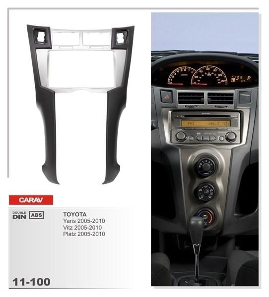 Переходная рамка CARAV 11-100/Incar RTY-N30 (Toyota Yaris, Vitz, Platz 2005-2010) - фото 33742