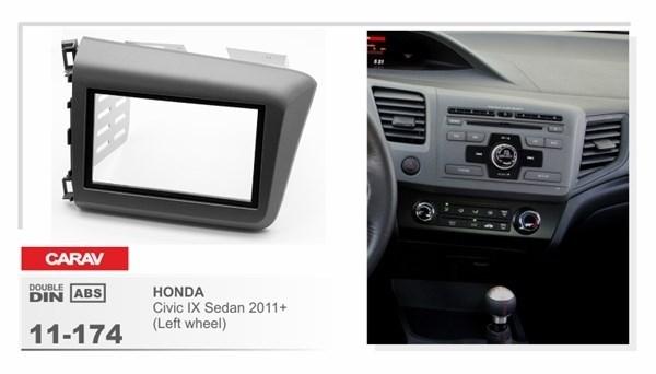 Переходная рамка CARAV 11-174 (HONDA Civic VI Sedan 2011+ (Left wheel)) - фото 33750