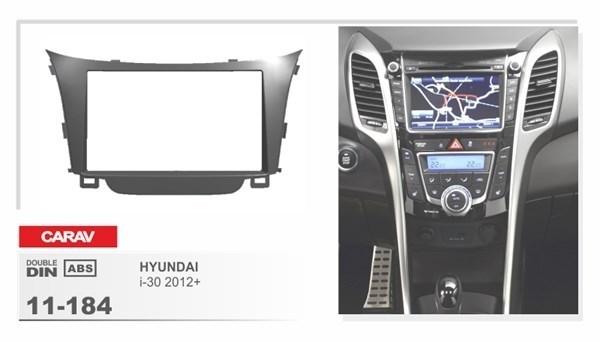 Переходная рамка CARAV 11-184/Intro RHY-N37A (HYUNDAI i-30 2012+ ) - фото 33780