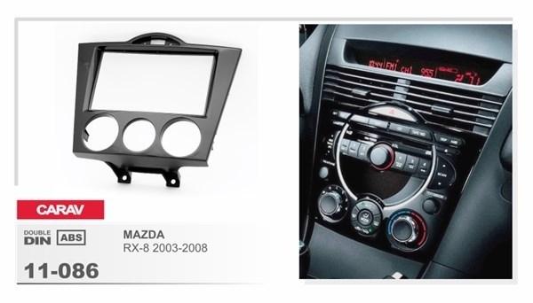 Переходная рамка CARAV 11-086 (MAZDA RX-8 2003+) - фото 33785