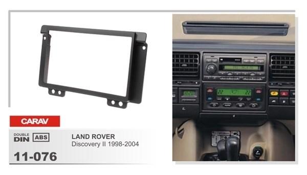 Переходная рамка CARAV 11-076 (LAND ROVER Discovery II 1998-2004) - фото 33794