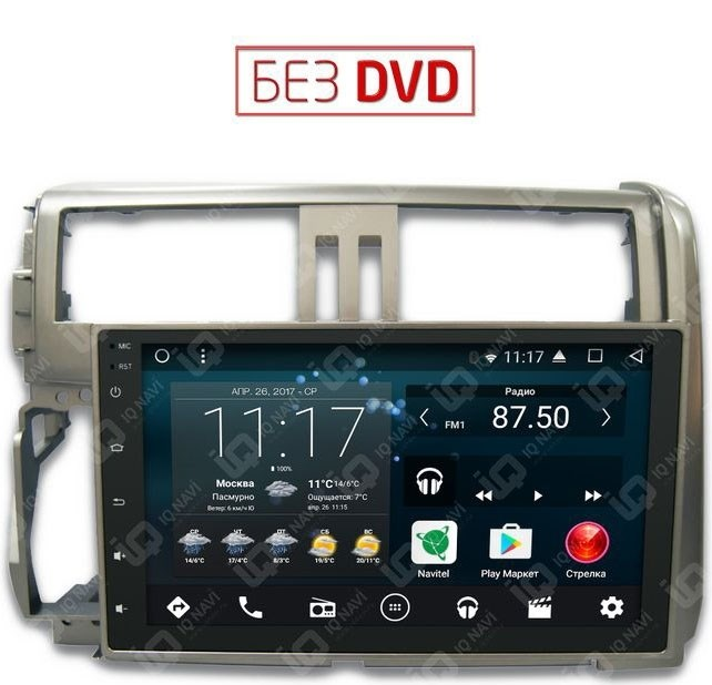 IQ NAVI T58-2911 Toyota Land Cruiser Prado 150 2009-2013 на Android 6.0.1 Octa-Core (8 ядер) 9 дюймов; - фото 43871