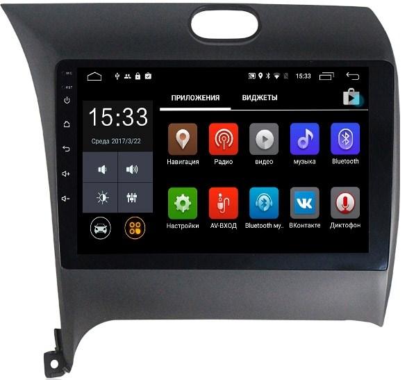 Штатное головное устройство CarMedia MKD-9054 Kia Cerato 3 на Android 7 - фото 5361