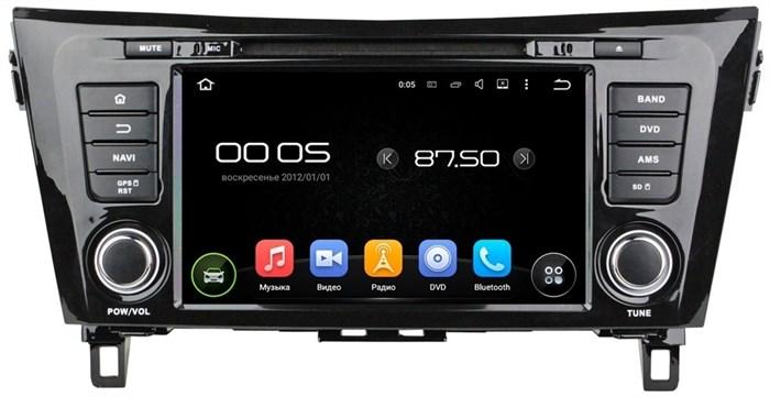 Штатная магнитола CarMedia KD-8052 Nissan Qashqai 2014+, X-Trail 2014+ Android 5.1 - фото 5519