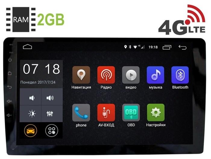 2 DIN Универсальная магнитола LeTrun 2059 Android 6.0.1 10 дюймов (4G LTE 2GB) - фото 64648