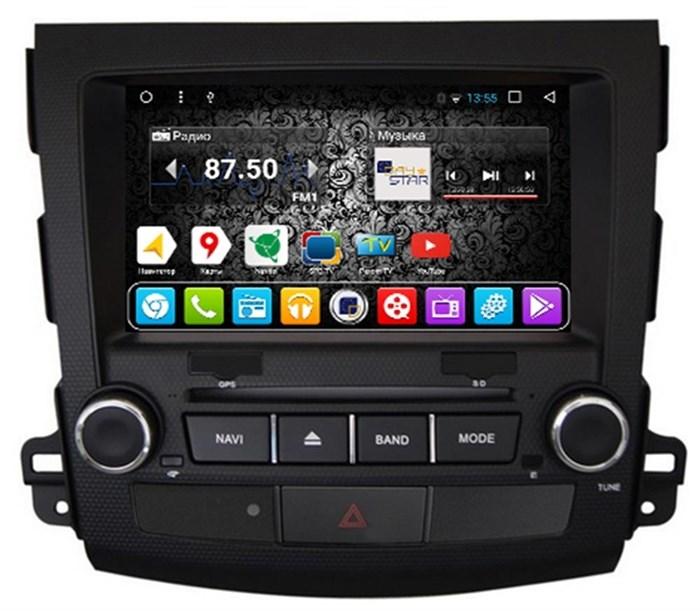 Штатное головное устройство DayStar DS-8007HD для Peugeot 4007 Android 8.1 (8 ядер) - фото 8305