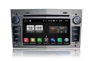 Штатная магнитола FarCar Winca s170 для Opel Astra H 2004-2015, Antara I, Combo C, Zafira B, Vectra С, Corsa С, Corsa D, Meriva A, Signum I, Omega B, Tigra B, Vita C, Vivaro A на Android 6.0.1 (L019 Silver)