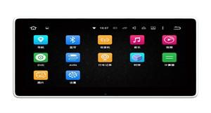 CarMedia HLA-8509GB для Mercedes C-class w204 2011 - 2019 на Android