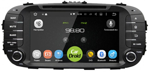 Штатная магнитола Roximo CarDroid RD-2308 для KIA Soul 2 (Android 8.0)