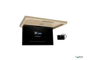 """Моторизированный потолочный монитор XM-1760RDUD (17.3"""" FullHD), бежевый"""
