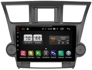 FARCAR LX035R+can (S195) с DSP для Toyota Highlander (U40) 2007-2013 на Android 8.1