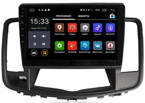 CarMedia MKD-1084 Nissan Teana II 2008-2013 Android 7.1