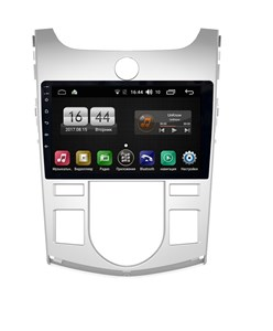 FARCAR LY038R (S185) с DSP для Kia Cerato II 2009-2013 на Android 8.1
