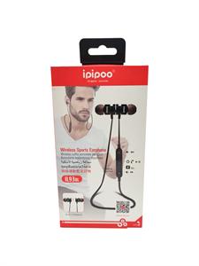 Беспроводные Bluetooth наушники Ipipoo IL93BL