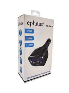 Автомобильный разветвитель Eplutus FC-222 (12-24V, 3400 mA, USBX2)