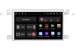 Redpower 51051 для Audi A6 (C6) 2004-2008, Q7 2006-2009 на Android 8.1