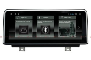 Redpower 51079 IPS для BMW 1 (F20), 3 (F30), 4 (F32) на Android 8.1