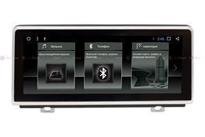 Redpower 51101 IPS для BMW X1 II (F48) 2015-2020 на Android 8.1