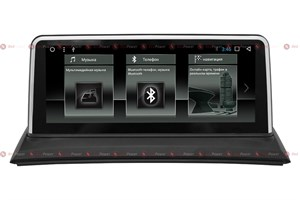 Redpower 51203 IPS для BMW X3 2002-2010 на Android 8.1