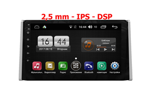 Farcar RL1161R (S300) с DSP для Toyota RAV4 (XA50) 2018-2020 на Android 8.1