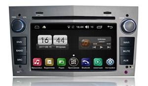 Farcar RG019 (S300) SIM-4G с DSP для Opel Astra H 2004-2015, Antara I, Combo C, Zafira B, Vectra С, Corsa С, Corsa D, Meriva A, Signum I, Omega B, Tigra B, Vita C, Vivaro A на Android 9.0