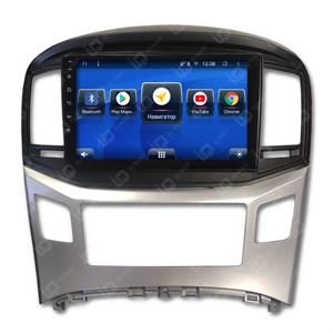 IQ NAVI TS9-1618CFHD с DSP + 4G SIM + CarPlay для Hyundai H-1 (Starex) Restyle (2015-2020) на Android 8.1.0